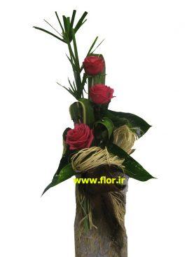 Bouquet 401