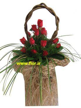Bouquet 405