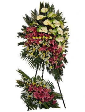 Large Arrangement 202