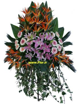 Large Arrangement 207