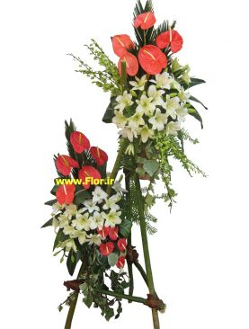 Large Arrangement 220