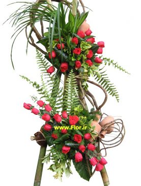 Large Arrangement 233