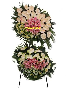 Large Arrangement 258