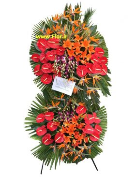 Large Arrangement 259