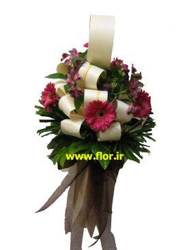 Bouquet 409