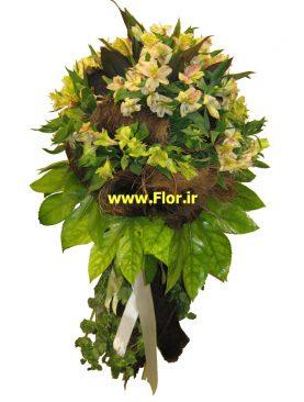 Bouquet 412