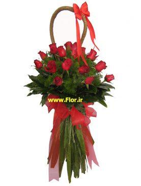 Bouquet 421